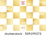 placed in a variety of japanese ... | Shutterstock .eps vector #509199373
