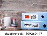 made in china. two binders on... | Shutterstock . vector #509260447