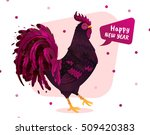 Vector Print Rooster. Rooster...