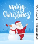 vector illustration  xmas... | Shutterstock .eps vector #509443723