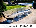 bench in the shape of a wave.... | Shutterstock . vector #509448157