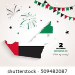 2 december. uae independence... | Shutterstock .eps vector #509482087