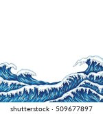 hand drawn wave background.... | Shutterstock .eps vector #509677897