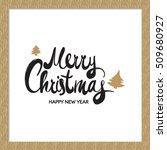 beautiful festive decoration ... | Shutterstock .eps vector #509680927