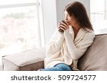 pensive pretty young woman... | Shutterstock . vector #509724577