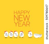 happy new year 2017. chickens... | Shutterstock .eps vector #509780647