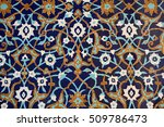 Small photo of Mosque in Kerman, Iran, blue arabesque