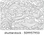 background with abstract waves. ... | Shutterstock .eps vector #509957953