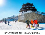 tourists taking photos of the...   Shutterstock . vector #510015463