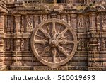 the famous chariot wheel... | Shutterstock . vector #510019693