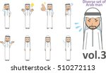diverse set of arab man   eps10 ... | Shutterstock .eps vector #510272113