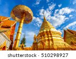 wat phra that doi suthep is... | Shutterstock . vector #510298927