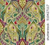 India seamless paisley pattern, decorative border for textile, wrapping, decor. Bohemian design
