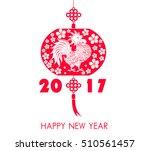 happy new year 2017  chinese... | Shutterstock . vector #510561457