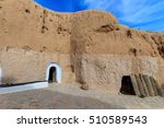 dwelling berber at sahara... | Shutterstock . vector #510589543
