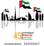 united arab emirates   uae  ... | Shutterstock .eps vector #510703327