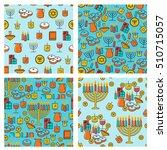 hanukkah seamless pattern... | Shutterstock .eps vector #510715057