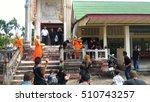 yala  thailand   november 6 ...   Shutterstock . vector #510743257