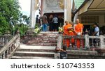 yala  thailand   november 6 ...   Shutterstock . vector #510743353