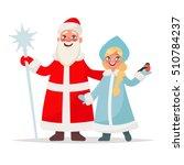 russian santa claus.... | Shutterstock .eps vector #510784237