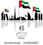 united arab emirates   uae  ... | Shutterstock .eps vector #510820387