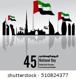 united arab emirates   uae  ... | Shutterstock .eps vector #510824377