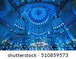 istanbul   october 11  2016 ... | Shutterstock . vector #510859573