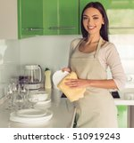 beautiful young woman in apron... | Shutterstock . vector #510919243
