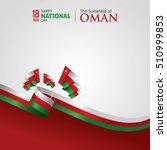 oman national day. vector...