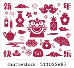 chinese new year icons  design... | Shutterstock .eps vector #511033687