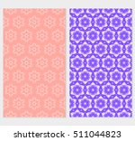 set of floral seamless pattern. ... | Shutterstock .eps vector #511044823