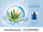 aloe vera cosmetic template  3d ... | Shutterstock .eps vector #511094083