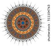 round ornament pattern. vintage ... | Shutterstock .eps vector #511104763
