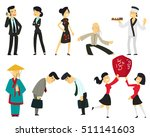 chinese cartoon people isolated ... | Shutterstock .eps vector #511141603