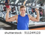 portrait of healthy young man... | Shutterstock . vector #511249123