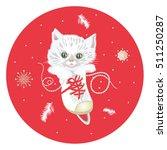 vector white kitten in skate | Shutterstock .eps vector #511250287