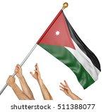 team of peoples hands raising... | Shutterstock . vector #511388077