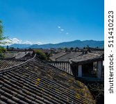 Chinese Traditional Tiled Roof...