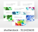 set of hand drawn universal... | Shutterstock .eps vector #511423633