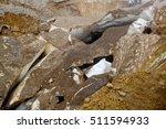 glacier on the way to volcano... | Shutterstock . vector #511594933