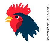 rooster crowing crest drawing... | Shutterstock .eps vector #511600453