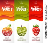 vector set templates packaging... | Shutterstock .eps vector #511666867
