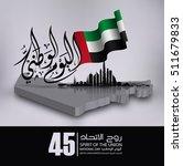 united arab emirates national... | Shutterstock .eps vector #511679833