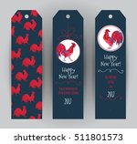 vector vertical tags with... | Shutterstock .eps vector #511801573