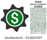 money sticker vector bicolor... | Shutterstock .eps vector #511825207