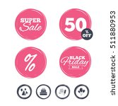 super sale and black friday... | Shutterstock .eps vector #511880953