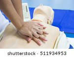 cardiopulmonary resuscitation...   Shutterstock . vector #511934953