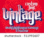 vintage custom font on round... | Shutterstock .eps vector #511992607