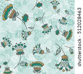 retro ethnic floral pattern.... | Shutterstock .eps vector #512028463