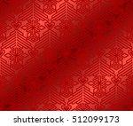 christmas abstract seamless... | Shutterstock .eps vector #512099173
